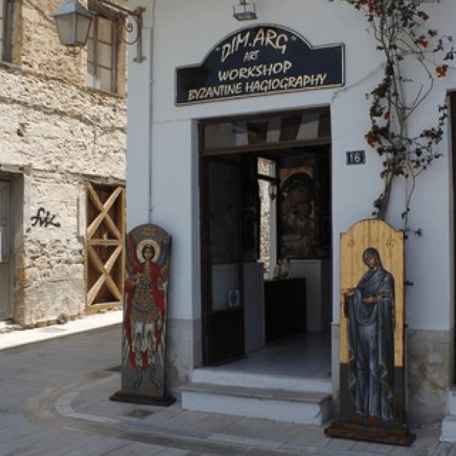 Αργυρόπουλος Δημήτρης