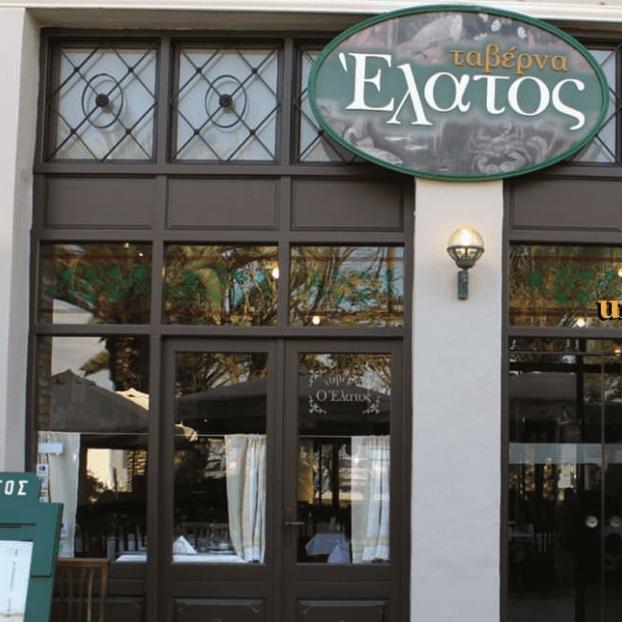 Elatos Tavern - Traditional Greek Food