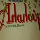 Alaloum